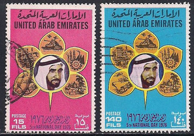 United Arab Emirates 83-84 Used - National Day