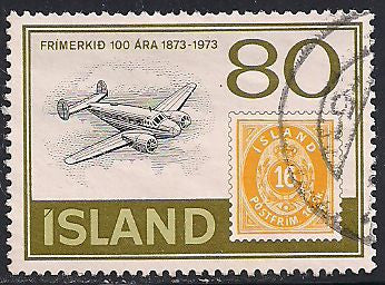Iceland 453 Used - Postage Stamp Centenary