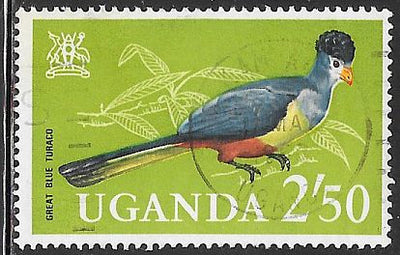 Uganda 107 Used - Bird - Great Blue Turaco