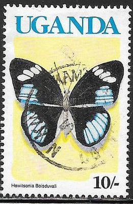Uganda 704 Used - Butterfly - Large Tiger Blue