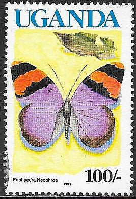 Uganda 711 Used - Butterfly -  Gold Banded Forester