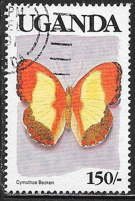 Uganda 712 Used - Butterfly - Becker's Creamy Yellow Glider