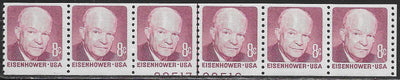US 1402 MNH Joint Line Coil Strip of 6 Miscut - Plate #s - Prominent American Series - Eisenhower