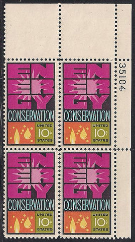 US 1547 MNH Plate Block - Plate # 35104 UR - Energy Conservation
