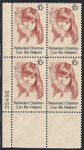 US 1549 MNH Plate Block - Plate # 35496 LL - Retarded Children Can Be Helped