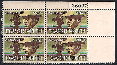 US 1555 MNH Plate Block - Plate # 36037 UR - D.W. Griffith