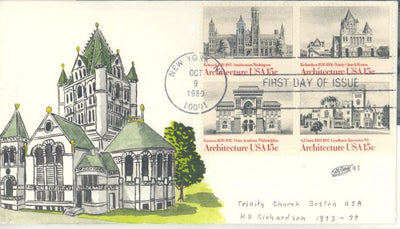 US 1841a FDC - C.W. Ray Add On Cachet - Architecture