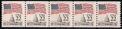 US 2115a MNH - PNC 5 - Plate 3 - Flag over Capitol
