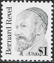 US 2193 MNH - Rabbi Bernard Revel