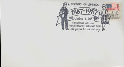 US Event Cover - 2215a PNC Plate 18 on Event Cover - Mail Delivery