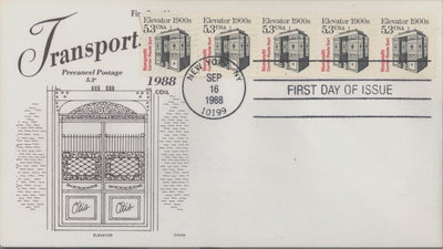 US 2254 FDC PNC 5 Plate 1 - Gamm - Elevator