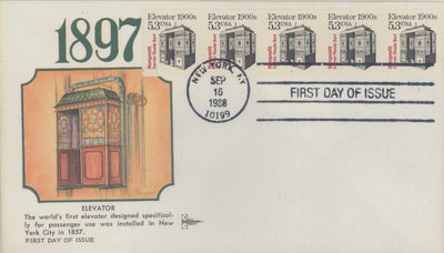 US 2254 FDC PNC 5 Plate 1 - Gill Craft - Elevator