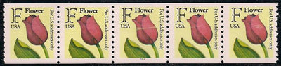 US 2518 MNH - PNC 5 - Plate 2222 - 'F' Flower - Tilted Plate Number
