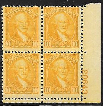 US 715 MNH Plate Block - LR 20643 - Washington Bicentennary
