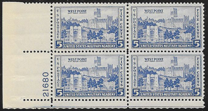 US 789 MNH Plate Block LL 21680 - Army