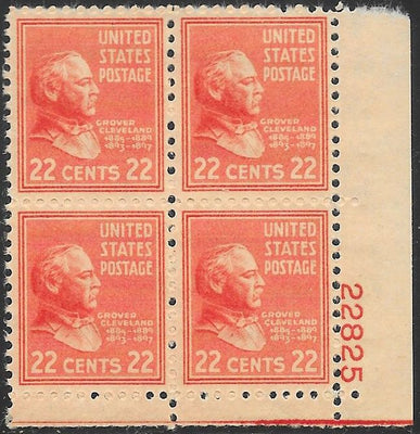 US 827 MNH - Plate Block - LR 22825 - Grover Cleaveland - Prexie