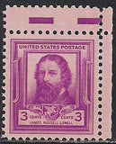 US 866 MNH - Gutter Snipe - James Russell Lowell