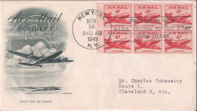 US C39a FDC Booklet Pane - ArtMaster