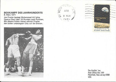 US Event Cover - Muhammad Ali vs Joe Frazier - March 8, 1971