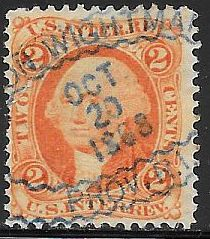 US R15c Used - US Internal Revenue - George Washington - Hand Stamped