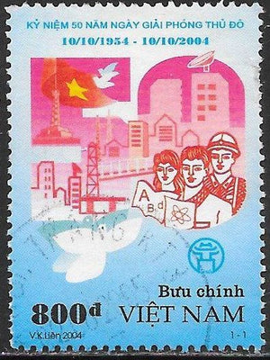 Democratic Republic or Viet Nam 3235 Used - ‭Liberation of Hanoi From French, 50th Anniversary
