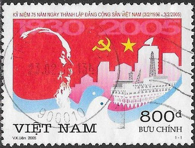 Democratic Republic or Viet Nam 3241 Used - ‭‭Communist Party, 75th Anniversary
