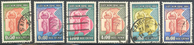 South Viet Nam 73-78 Used - Torch, Map & Constitution