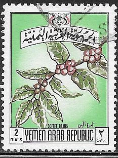 Yemen 332 Used - Coffee Bean Branch