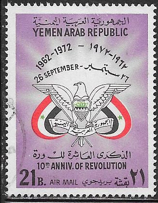 Yemen C40 Used - 10th Anniversary of Revolution