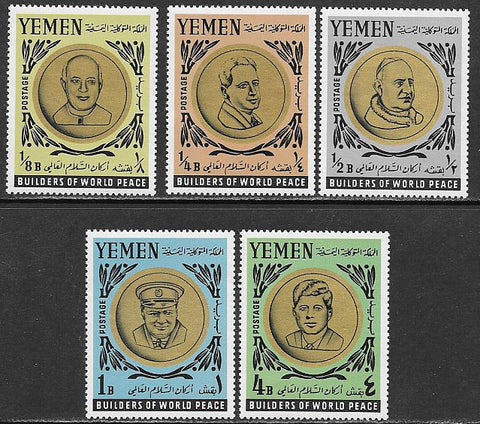 Yemen - Builders of World Peace - Perforated/Imperforate