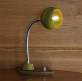 Buddy Desk Lamp #1.2