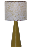 Oberly Table Lamp #1648 - Modilumi