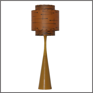 Oberly Table Lamp #1769