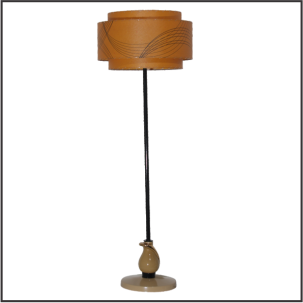 Retro Floor Lamp #2023