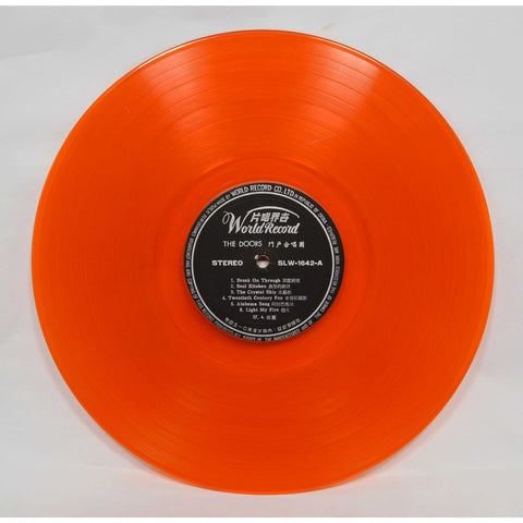 Vintage THE DOORS RECORD w/ Orange COLORED VINYL SLW-1642 Taiwan Bootleg Edition