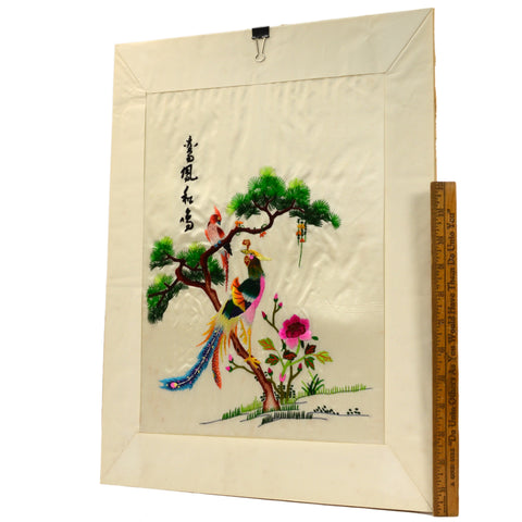 Vintage JAPANESE SILK EMBROIDERY NEEDLEPOINT Signed BIRDS Flowers TREE Colorful!