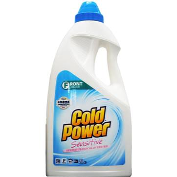 Cold Power Sensitive 2L laundry liquid (w/ Almond Milk) - Top & Front loader