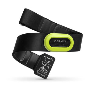 Garmin Access HRM-Pro Heart Rate Strap