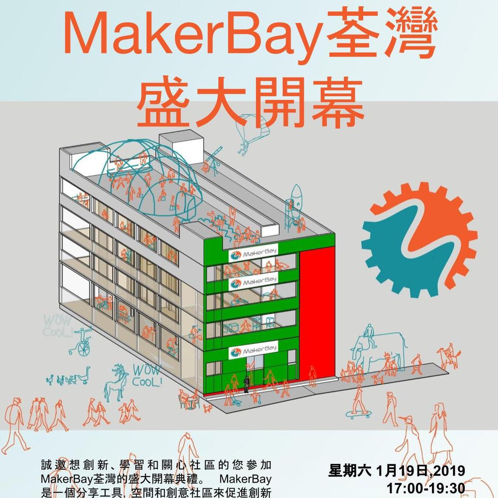 New MakerBay opens in Tsuen Wan!