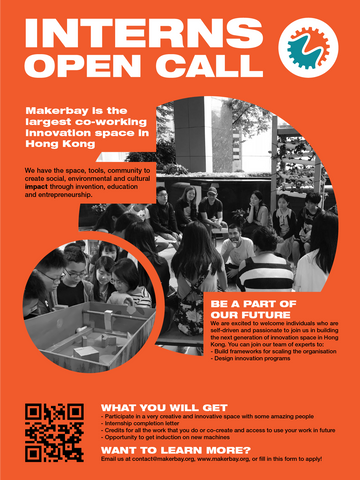 MakerBay Interns Open Call