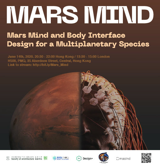 """Mars mind and bodies, design for a multi-planetary species"" exhibition at PMQ, Central Hong Kong"
