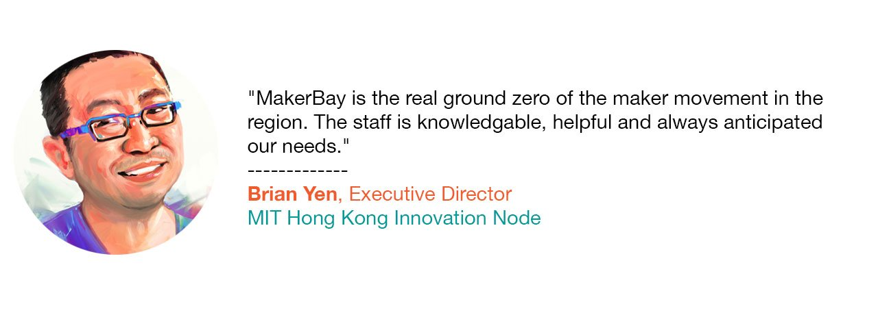 HK MIT Innovation Node