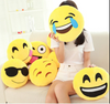Plush Emoticon Pillows Emoji Cushion (Heart, Smiley, Wink, Pile of Poop )