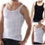 Men's Slimming Vest