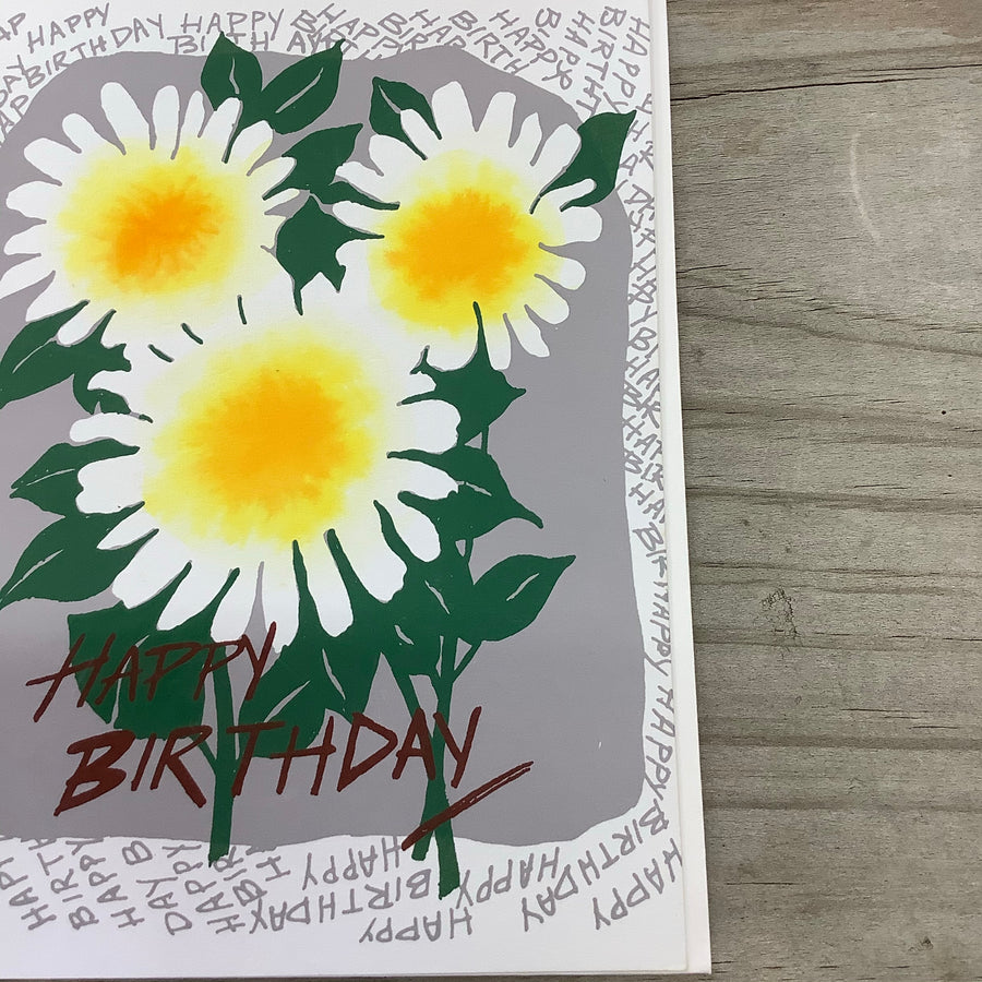 Fair Trade Birthday Daisy Greeting Card