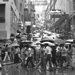 Hong Kong Then & Now