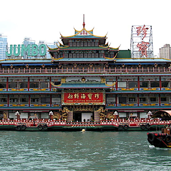 floating restaurant dining eating culture iconic heritage