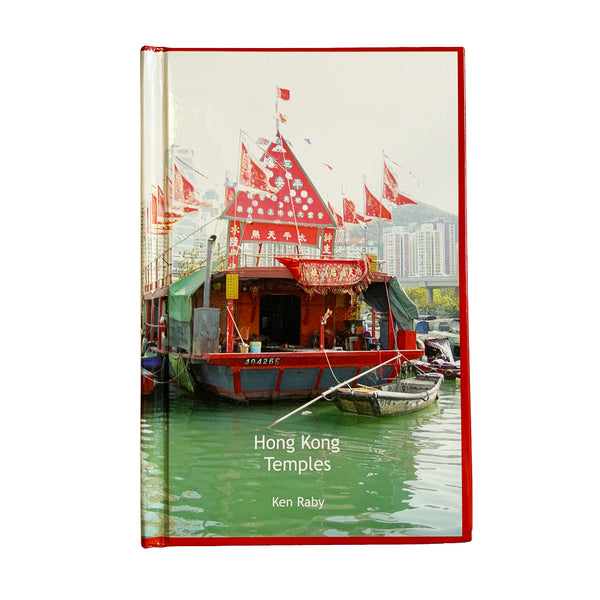 Hong Kong Temples Book