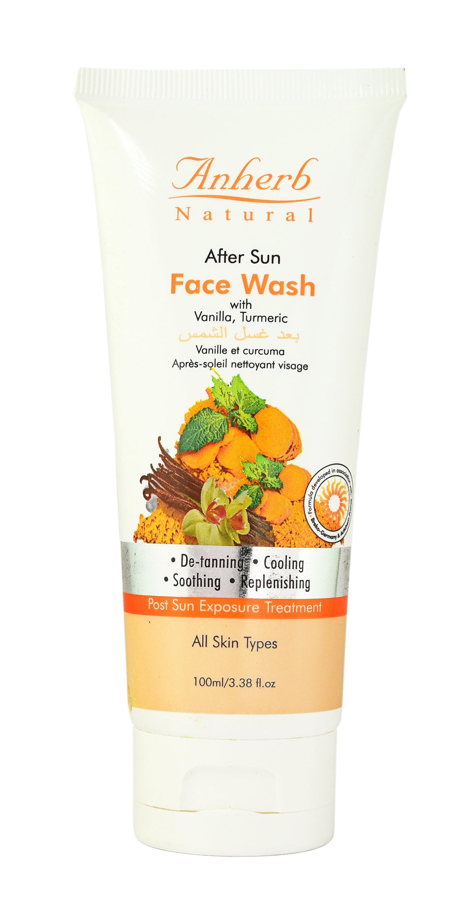 After Sun Face Wash - 100g