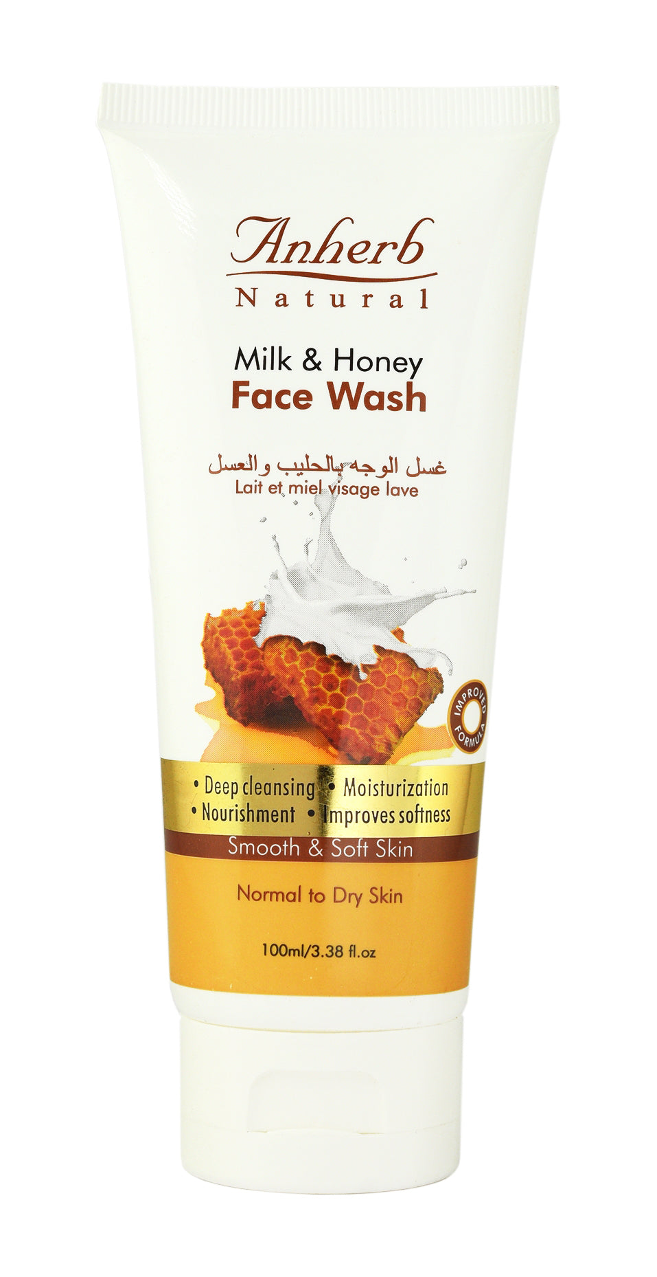 Milk & Honey Face Wash - 100g